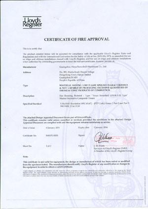 英国劳氏船级社认证证书
